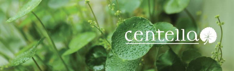 Laboratoire Roig - Marques Centella et Hydraflore cosmétique naturelle